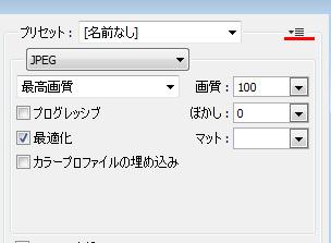 スライス01