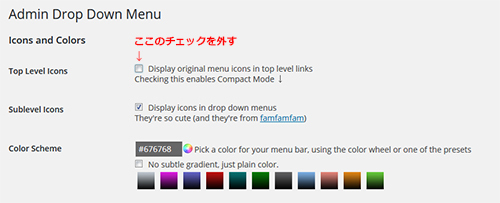 「AdminDropDownMenu」と「CustomFieldSuit」02