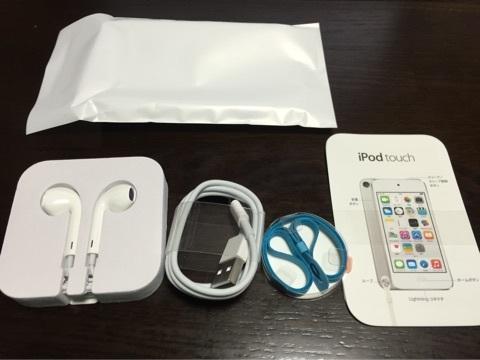 Apple整備品 iPod touch07