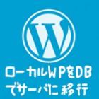 wp_db