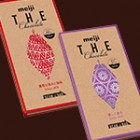 meiji-THE-Chocolate
